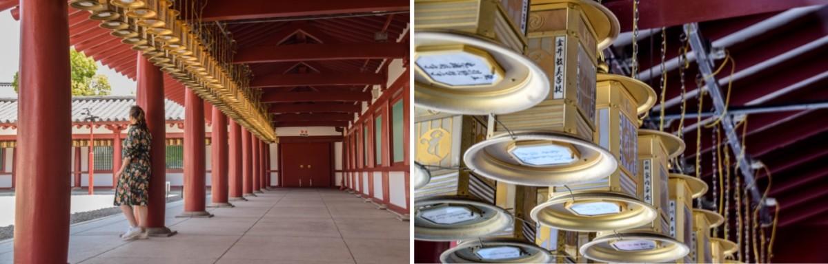 shitenno-ji-osaka